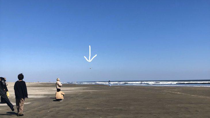 2020年5月号取材|九十九里浜でドローン飛ばしてきました